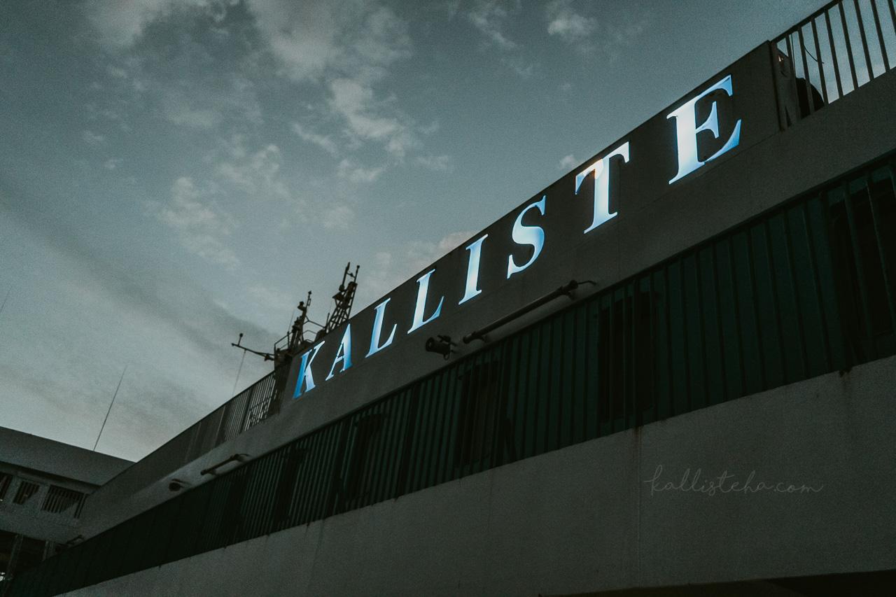 Un bateau pour traverser la méditerrannée, de Marseille à la Corse ! Montez à bord du ferry Kalliste et reveillez-vous à Propriano le lendemain matin ! Nuitée, cabine, prix, restaurants je vous dis tout sur La Méridionale - Kallisteha, voyages et vérités